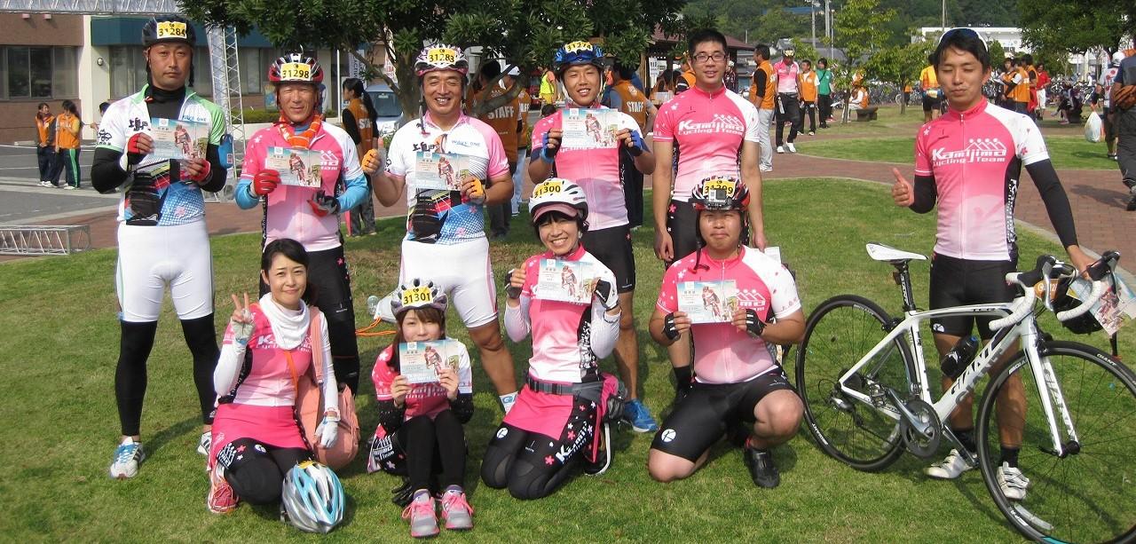 国際サイクリング大会 in 上島町